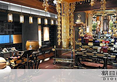 京都で「お寺ホテル」誕生 「檀家、ぶったまげたと」:朝日新聞デジタル