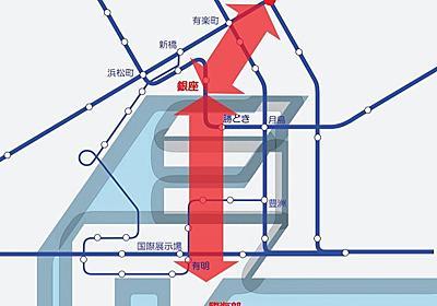東京臨海地下鉄が動き出す。つくば、羽田空港直通の大構想 | タビリス
