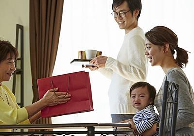 義母に出産内祝いで「半分返し」した嫁の末路 | 恋愛・結婚 | 東洋経済オンライン | 経済ニュースの新基準