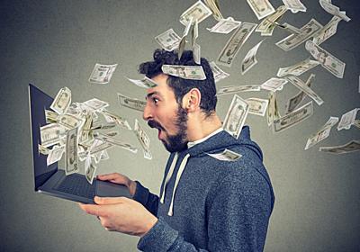 【ブログで月30万円】を稼ぐまでに心底役に立った「4つの言葉」とは? | ブログ部