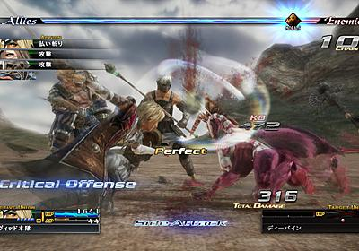 「THE LAST REMNANT」、PS4リマスター版の配信が決定! - GAME Watch
