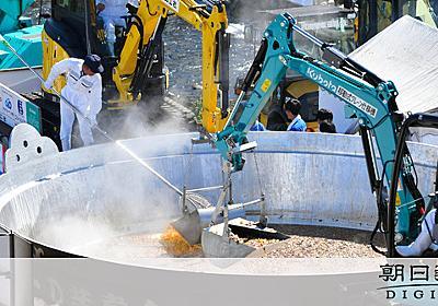 芋煮会フェス、直径6.5メートルの新作鍋で開催 山形:朝日新聞デジタル