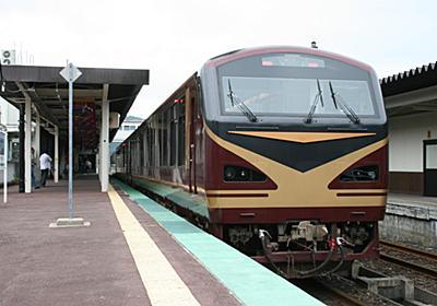 【2018年秋の臨時列車】 JR各社が運転計画を発表! 注目は秋田新幹線E6系との並走が期待できる「SLこまち号」、紅葉狩りに適した列車も多数運転されます! - K'z Lifelog ~青春18きっぷと乗り