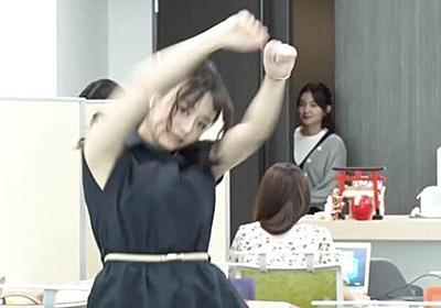 【テレビ東京女子アナ】田中瞳&森香澄の可愛い動画まとめ - 炎のサラリーマンZ