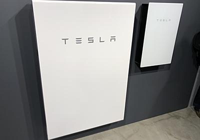 テスラが家庭用蓄電池「Powerwall」の日本展開を発表、価格は100万円を下回る (1/2) - スマートジャパン