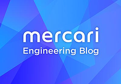 TB越えのMySQL 巨大テーブルを 1日で BigQueryへLOADする - Mercari Engineering Blog