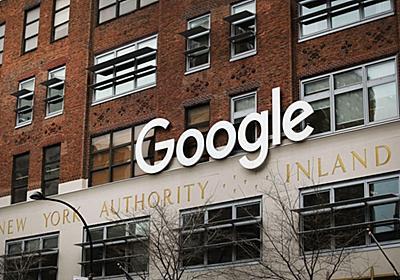 グーグル、「歌詞サイトから歌詞を盗んでいる」との報道を受け説明--調査へ - CNET Japan