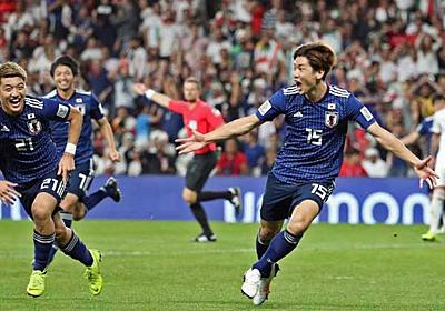 Football: Penalty controversy as Japan stun Iran to reach Asian Cup final - Channel NewsAsia
