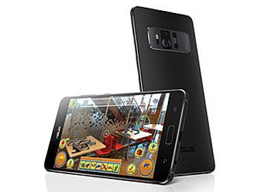 ASUS、AR/VRスマホ「ZenFone AR」発表、TangoとDaydreamに対応   マイナビニュース