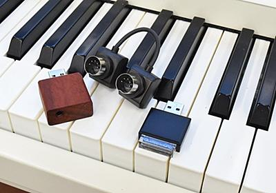 """浜松の伝統工芸と最新技術を使った小さなbluetoothオーディオデバイス、oc.1、oh.1が発売開始 : 藤本健の""""DTMステーション"""""""