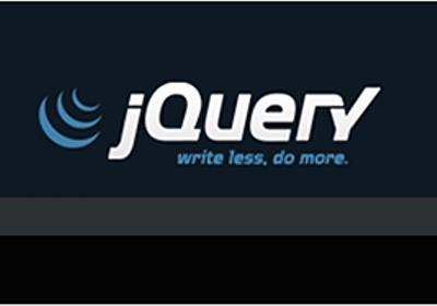「ノンプログラマーのためのjQuery入門」のスライドが凄く分かりやすいですね   かちびと.net