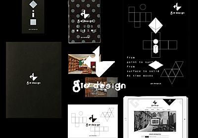 ブランディングデザイン「神戸の店舗設計・デザイン事務所gio design(ジオデザイン)」 | 神戸のデザイン事務所bow's Design(ボウズデザイン)