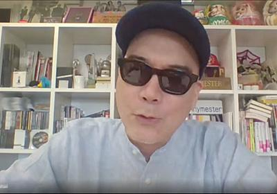 ライムスター・宇多丸さん「原風景は、誰もいないポツンとした後楽園」【東京っ子に聞け!】 - SUUMOタウン