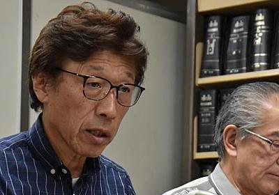定年後再雇用 勤続30年のバス運転手が清掃業務に、会社の裁量認める判決…東京地裁 - 弁護士ドットコム