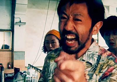 『カメラを止めるな!』が24時間限定で無料配信 DVD発売を記念して - KAI-YOU.net