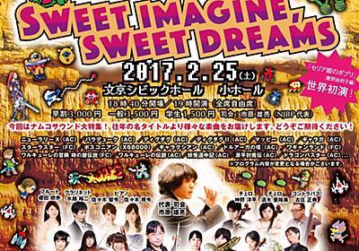 電撃 - 新日本BGMフィルが『ワギャンランド』などのナムコの名曲を特集したコンサートを2月25日開催