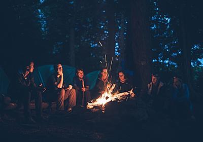 キャンプと言えば焚火!焚火台選びで迷っているあなたへの6選+α - まぁコーヒーでも飲みながら