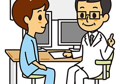 甘く見ていた入院生活⑧ 一通りの検査終了、そして原因判明 | 一日一生〜身体障害者男の徒然日記〜