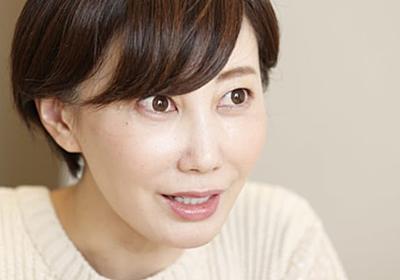 日本社会の偏見、仕事や居場所奪う 大麻規制は「憲法上の人権問題」 | 47NEWS