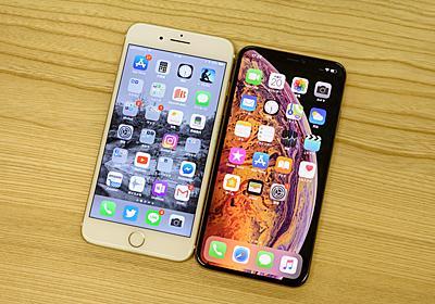 6.5インチの「iPhone XS Max」は、Plusの大きさで修行を積んだ人だけが幸せになれる | ギズモード・ジャパン