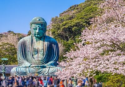 10 Famous Buddha Statues in Japan!