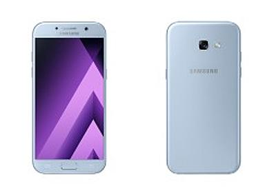 blog of mobile » Blog Archive » 防水や防塵に対応したスマートフォンSamsung Galaxy A5 (2017)を発表