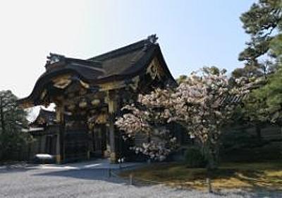 【悲報】京都「二条城の砂利道を舗装します、外国人が歩きにくいと言ってるので」 | もえるあじあ(・∀・)