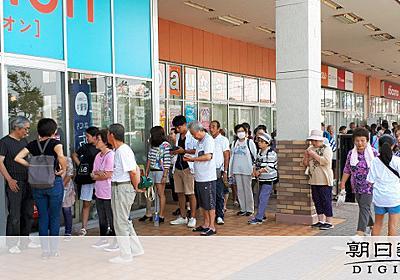 部屋は30度超、水なし 「蒸し風呂」で夫は亡くなった:朝日新聞デジタル
