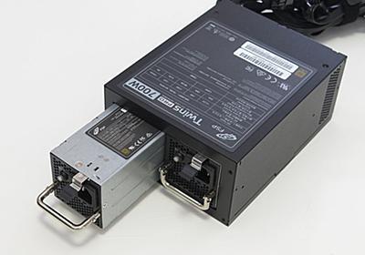 【やじうまミニレビュー】 リダンダントでATXな電源「FSP Twins PRO 700W」を試してみた