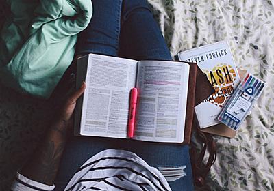 【読書術のおすすめ本】 アウトプットを意識せよ 「READING HACKS!」 原尻淳一 【一般書籍レビュー】 | 諸神録