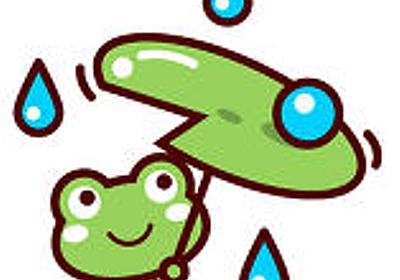 Heroku の Slug は友達 / マスタカの ChangeLog メモ