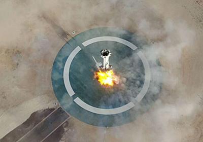 宇宙へ飛び立つジェフ・ベゾスたちが、「11分の旅」で体験することすべて | WIRED.jp