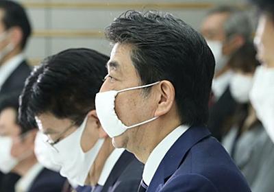 【海外記事】なぜ日本のコロナ対策は参考にならないのか?「海外から見れば日本はジャンクフード食べて運動もしないのに痩せてる女の子」「福島を経験したからデマ耐性高すぎ」「必要なものは最初からもってる」 - Togetter