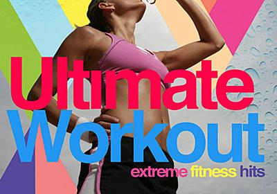 Ultimate Workout - Extreme Fitness Hits by Various Artists on Spotify