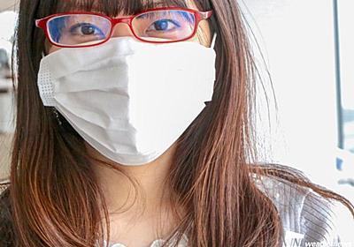 警視庁直伝! マスクで眼鏡が曇るのを防ぐ方法 - ウェザーニュース