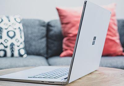 ユーザーの生産性をスコア化する新機能により「Microsoft 365」は従業員監視ツールになってしまうという指摘 - GIGAZINE