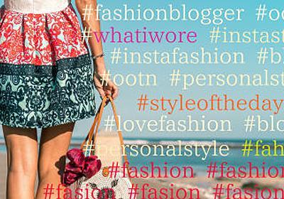 Instagramのために服を買い撮影後に返品するケースが続出、10人に1人は「SNS目的」 - GIGAZINE