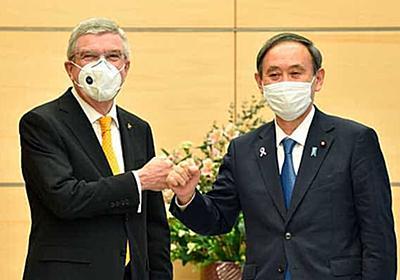 東京五輪、返上したら「二度と日本で五輪は開けない」長野五輪を招致した男が警告 | Smart FLASH/スマフラ[光文社週刊誌]