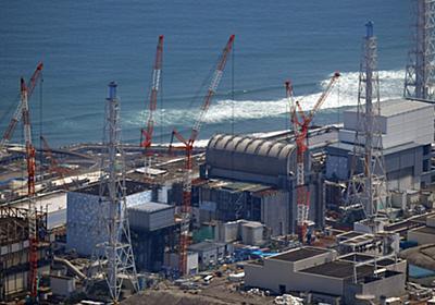 汚染処理水の海洋放出決定へ 政府方針、月内にも 福島第1原発 - 毎日新聞