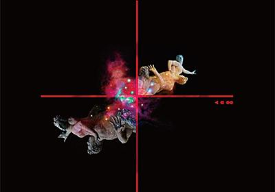 『ゼノギアス』生誕20周年記念LPレコード『Xenogears Vinyl - SHINKAKU -』が10月24日に発売決定! 本日(8月24日)より予約受付開始 - ファミ通.com