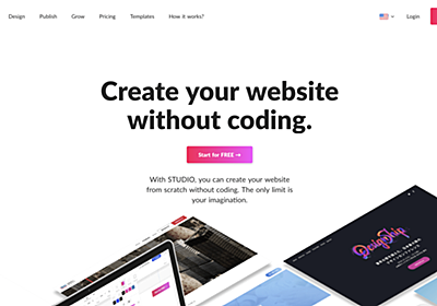 STUDIO | Create your customized website without coding.