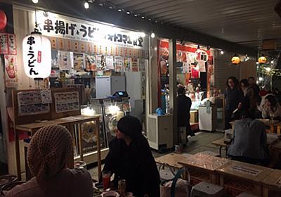 京都駅周辺の再開発、「忘れられた街」はどう生まれ変わるのか |ビジネス+IT