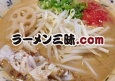 ラーメン三昧.com