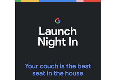 Google、新スマホ Pixel 5発表イベントは9月30日開催。Chromecast やスマートスピーカーも新製品公開 - Engadget 日本版