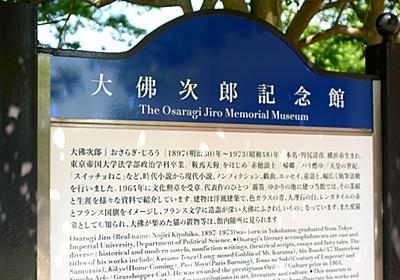 横浜をイメージしたフォント「濱明朝」って、どんな文字? - [はまれぽ.com] 横浜 川崎 湘南 神奈川県の地域情報サイト