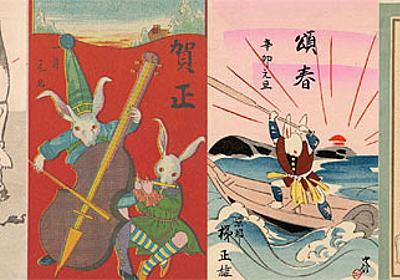 「あけましておめでとう!」昭和初期の年賀状画像特集(1910年代〜) : カラパイア