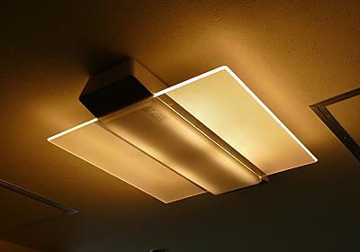 パナソニック、天井から降り注ぐ光と音を楽しめるスピーカー搭載LEDシーリングライト - 家電 Watch