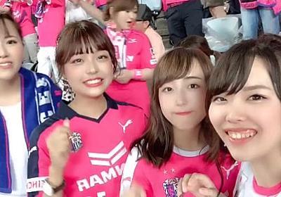 いろんなところに波及していたセレッソ大阪のブルーノ・メンデスチャント : ドメサカブログ