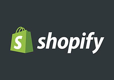Shopifyは本当に日本で使えるのか?使ってみたメリット・デメリットまとめ