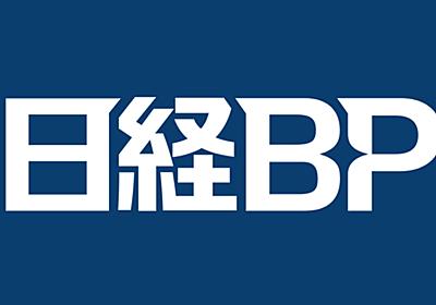 人を動かすデザイン力 | キャリワカ:仕事術 | nikkei BPnet 〈日経BPネット〉